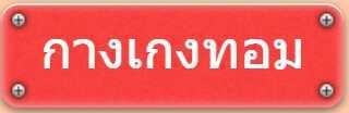 belt-dildo (2)